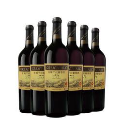 中粮长城干红葡萄酒长城四星梅洛赤霞珠整箱750ml*6支红酒