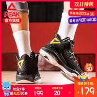 匹克篮球鞋男2019秋季新款一体织半掌气垫耐磨防滑外场战靴运动鞋
