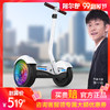 阿尔郎平衡车双轮儿童8-12两轮成年成人学生智能带扶杆电动代步车