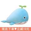 比面包超人海草猪跳跳跳球萌抖音网红男女孩婴儿儿童鲸鱼玩具礼物