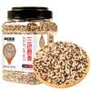 南稻北麦 三色藜麦 1.2kg 五谷杂粮粗粮
