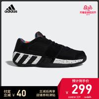 阿迪达斯官网 adidas Regulate 男子场上篮球运动鞋DB3243