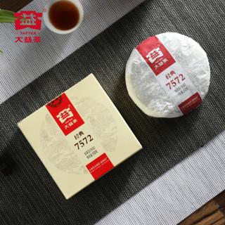 TAETEA 大益 大益普洱茶 熟茶标杆7572小饼 2018年150g