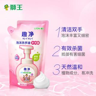 LION 狮王 爽肤香型泡沫洗手液 200ml