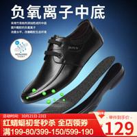 红蜻蜓男鞋 商务休闲系带舒适低帮耐磨皮鞋男 WTA77431/32 黑色升级版 42