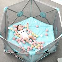 AOLE-HW 澳乐 婴儿游戏围栏