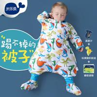 米乐鱼 婴儿睡袋 霸王龙