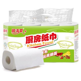 自提免运 : 顺清柔 厨房纸巾 2层*4卷