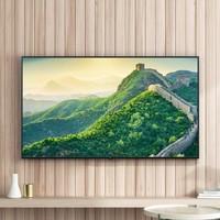 MI 小米 小米电视4C 液晶电视 65英寸
