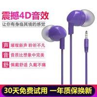 摩集客(MOGCO)X1手机耳机音乐运动立体声不带麦入耳式mp3游戏重低音便携式学生小清新手机耳机 丁香紫
