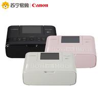 Canon 佳能 SELPHY CP1300 照片打印机