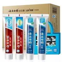 云南白药 环保牙膏4支装 益生菌 晨露100g×2+益优冰柠105g+益优薄荷105g *2件