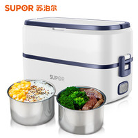 苏泊尔(SUPOR)电热饭盒1L单层不锈钢双胆加热饭盒上班族蒸热饭器可插电保温DH02FD811A