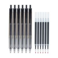 M&G 晨光 HAGP0921 按动式速干中性笔 6支 含6支替芯