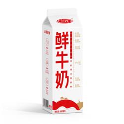 三元 巴氏杀菌乳 全脂鲜牛奶 980ml