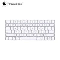 Apple 苹果 妙控键盘 Magic Keyboard MQ5L2CH/A