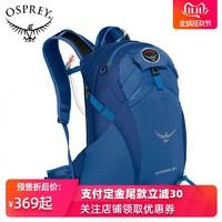 OSPREY SKARAB 甲虫 户外运动背包徒步旅游骑行男款双肩包