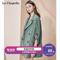 拉夏贝尔西装外套上衣2019秋季新款女装韩版休闲时尚宽松女士套装