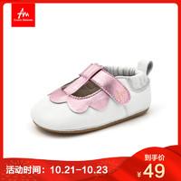 AM爱慕玛蒂诺春夏新款宝宝小公主鞋软底0-1-3岁女童透气宝宝鞋子P055