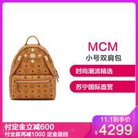 MCM 小号双肩包 涂层帆布双肩包 欧美时尚 通用 双肩背式 双肩包