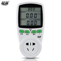 品益 PY-G8 电力监测仪
