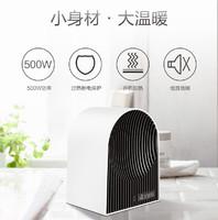 艾美特 WP5-X2 家用小型暖风机