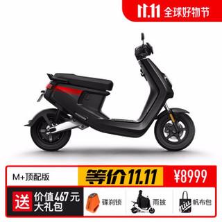 小牛电动 MB1100DQ 电动车 M+ Pro 黑红色 顶配版