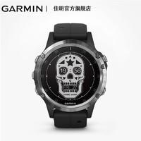 Garmin佳明fenix5+ Plus心率户外GPS功能运动手表