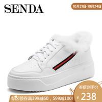Senda/森达2019春季新款专柜同款韩版松糕女休闲小白鞋3RB01AM9 白色 40