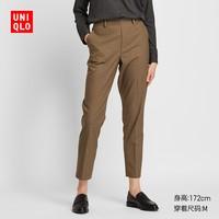 女装 EZY九分裤 421632 优衣库UNIQLO