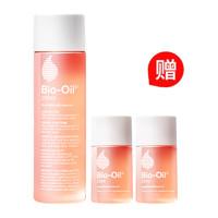 双11预售 : Bio Oil 百洛油 200ml+百洛油 25ml*2
