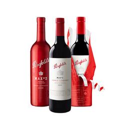 Penfolds 奔富 麦克斯 西拉赤霞珠干红葡萄酒 750ml*3支装