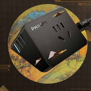 PHILIPS 飞利浦 小飞魔方插座  非遗定制款 2位3USB 1.5米 *2件