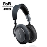 Bowers&Wilkins  宝华韦健 B&W PX 无线蓝牙主动降噪耳机 2019升级款