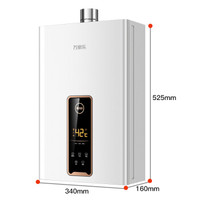macro 万家乐 JSQ30-D8 零冷水 燃气热水器 16L