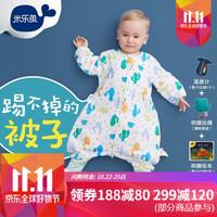 米乐鱼 婴儿睡袋宝宝防踢抱被 90码(80*52推荐身高80-95CM)