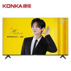KONKA 康佳 LED70U5 70英寸 4K 液晶电视机