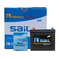 双11预售 : Sail 风帆 46B24L 汽车蓄电池 以旧换新 上门安装