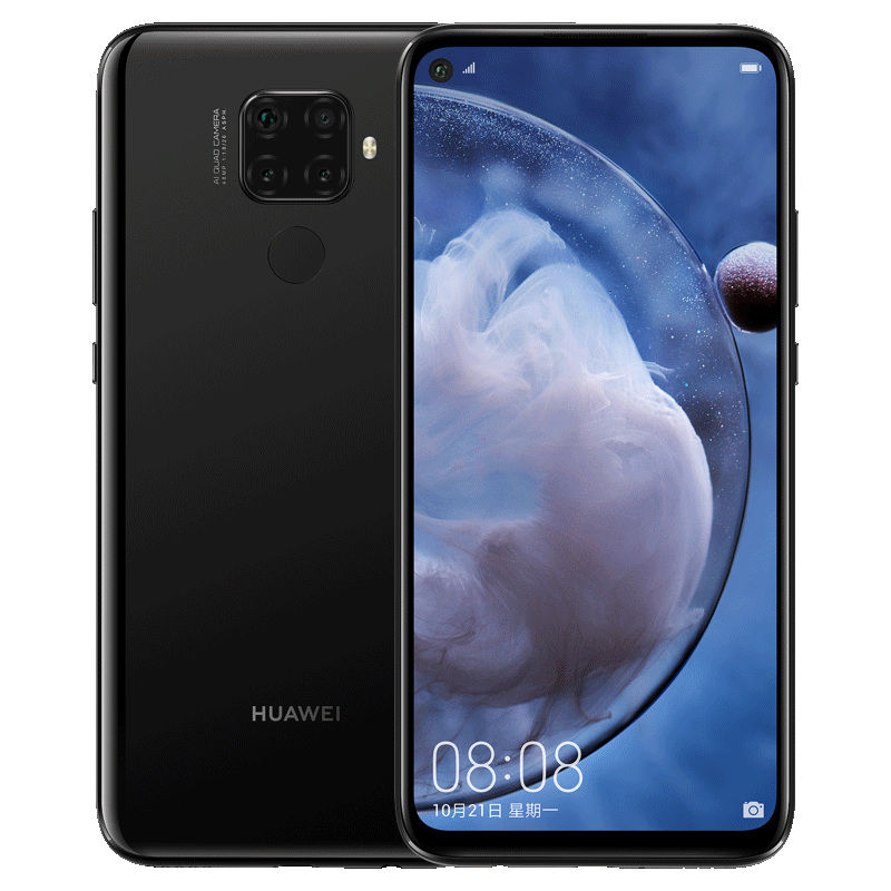 HUAWEI 华为 nova 5z 智能手机 (6GB、128GB、全网通、幻夜黑)