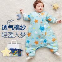 米乐鱼婴儿睡袋秋冬加厚宝宝分腿睡袋儿童防踢被女婴纱布四季通用