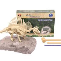 玩模乐 恐龙考古挖掘玩具