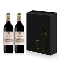 Chateau Larrivaux 利丰庄园 干红葡萄酒 750ml*2瓶