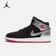 AJ1 AIR JORDAN 1 MID(GS) 大童运动童鞋+凑单品 618元(需用券)
