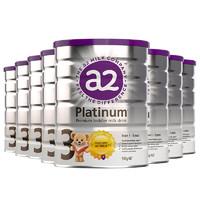 a2 艾尔 Platinum 白金版 婴儿配方奶粉 3段 900g 8罐