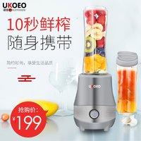 UKOEO P3 家用迷你全自动果汁机