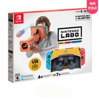 Nintendo 任天堂 LABO NS VR轻量版 掌机游戏