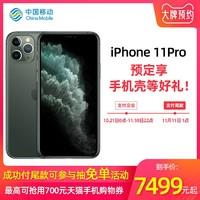 2019新款Apple/苹果iPhone 11 Pro
