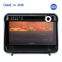 CASDON 凯度 iT3BL42-SKY 电蒸箱烤箱蒸烤一体机 蓝色 42L