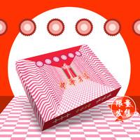 ZHONGHUA 中华 经典黄管牙膏回忆礼盒(牙膏香蕉菠萝香型 100g*2+帆布袋)