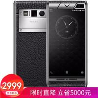 VETAS V5 PLUS青春版 智能商务手机 安全私密保护 长待机 全网通4G 双卡双待 黑色小牛皮